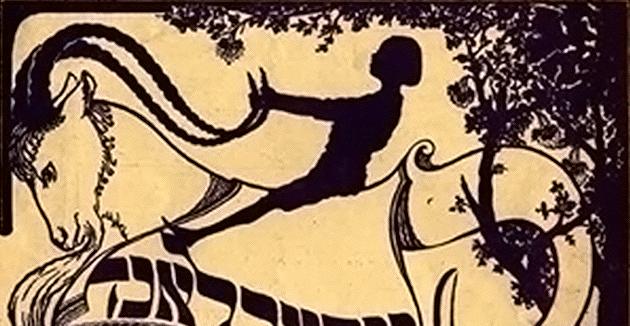 די געשיכטע פֿון די ייִדישע קינדער־זשורנאַלן אין אַמעריקע