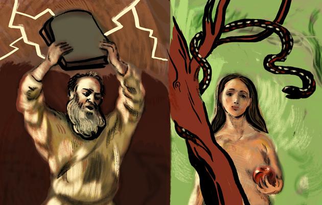 פּרשת בראשית, תּשע״ז