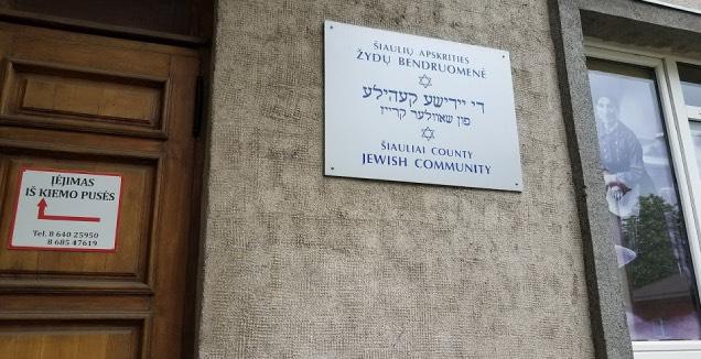 שאַוול — אַ קליינע קהילה אָבער אַן אַקטיווע