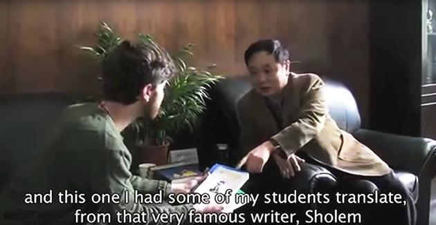 װידעאָ: וואָס מיינען די כינעזער וועגן די ייִדן?