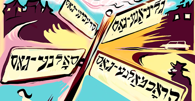אַ מחיה, די אייראָפּעיִשע גאַסן־נעמען!