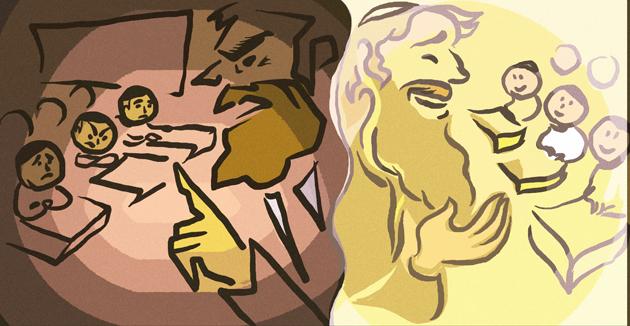 אַזוי ווי די חוקים פֿון דער פּרה־אַדומה, וואָס זעען אונדז אויס אומלאָגיש, קאָנען די אָנגענומענע פּעדאַגאָגישע מעטאָדן אַרויסרופֿן היפּוכדיקע רעזולטאַטן.