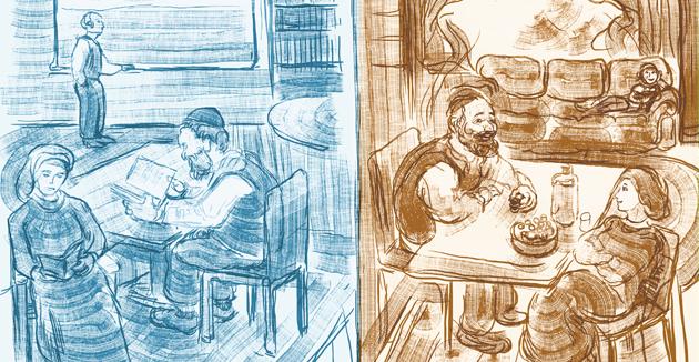 כאָטש דאָס פֿאַסטן לייגט מען אָפּ אַ טאָג, איז נישט קלאָר צי מע זאָל זיך פֿרייען מיטן שבת אָדער צוצוגעבן אַ טראָפּן ערנסטקייט.