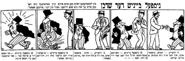 """אַ קאַרטון פֿון דער סעריע """"גימפּל בייניש דער שדכן"""", אין דער צײַטונג """"דיא וואַרהייט"""", דעם 8טן יוני 1913"""