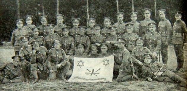 דער בריטיש-ייִדישער לעגיאָן, 1916