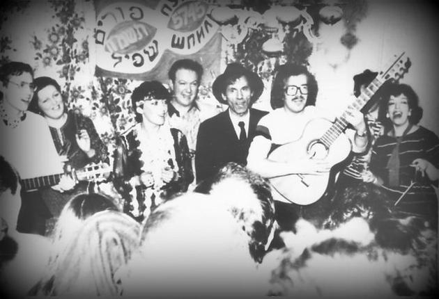 דער ערשטער פּורים־שפּיל אויף דער דירה פֿון יוסף בעגון. מאָסקווע, 1ער מאַרץ, 1977