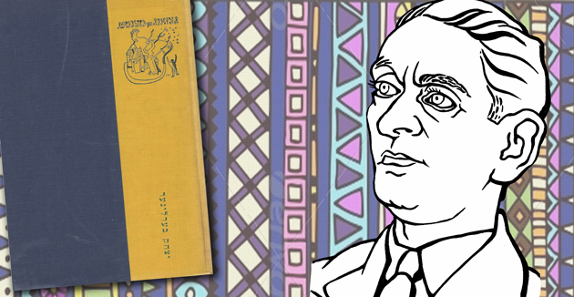 """אַ צייכענונג פֿון יצחק בערלינער אין זײַן בוך """"שטאָט פֿון פּאַלאַצן"""", פֿאַרעפֿנטלעכט אין מעקסיקע אינעם יאָר 1936"""