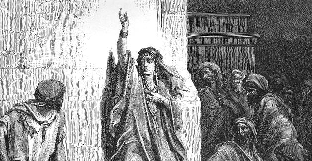 דבֿורה-הנבֿיאה — אַ גראַוויור פֿון גוסטאַוו דאָרע