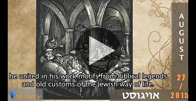 יוסף בודקאָ
