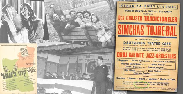 """אַ שׂימחת־תּורה באַל אין """"די־פּי""""־לאַגער, 1949"""