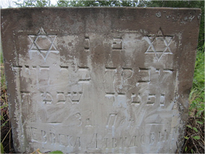 ייִדן־סובאָטניקעס
