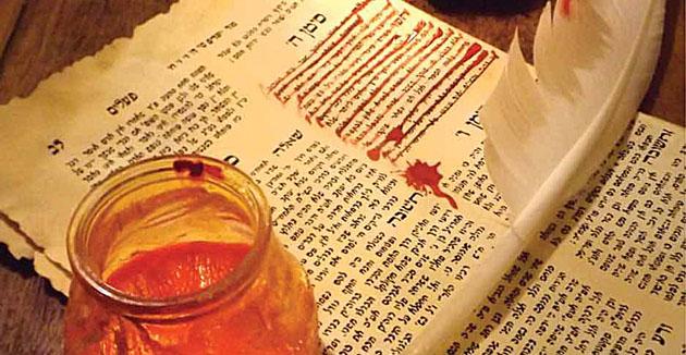 די פֿרומע צענזור אין ספֿרים־הקדושים