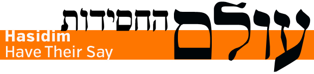 Yiddish with an Aleph