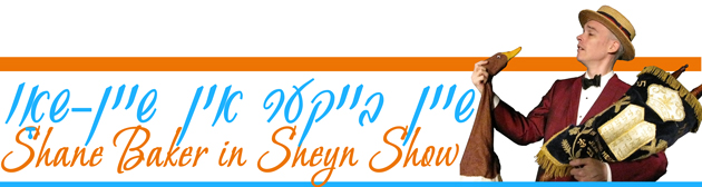 Shane Baker in The Sheyn Show