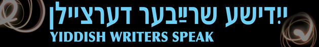 Yiddish Writers Speak