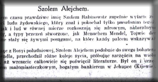 אַן אויסצוג פֿונעם אַרטיקל וועגן שלום־עליכם, וואָס איז דערשינען אין 1918 אין Almanach Żydowski