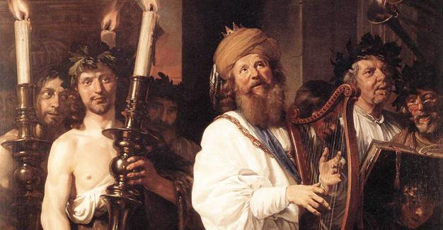 """יאַן די בריי, """"דוד המלך שפּילט דעם האַרף"""", 1670"""