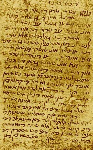 """די עפּישע פּאָעמע """"דוכּוס האָראַנט"""" אינעם אַלט-ייִדישן כּתבֿ-יד פֿונעם יאָר 1382"""