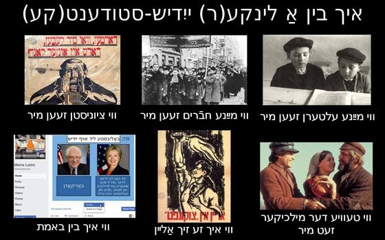 Image 4