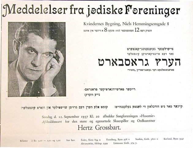 אַ פּלאַקאַט פֿאַר אַ וואָרט־קאָנצערט פֿון הערץ גראָסבאַרט אויף ייִדיש און דעניש, סעפּטעמבער 1937
