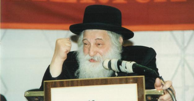 דער סקולענער רבי ז׳׳ל רעדט אויף אַ קאָנפֿערענץ פֿון אַגודת־ישׂראל, 1989