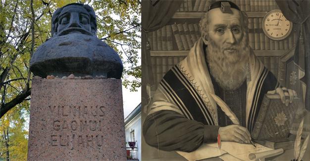 רבי אליהו בן שלמה־זלמן, דער ווילנער גאָון, און זײַן דענקמאָל אין ווילנע