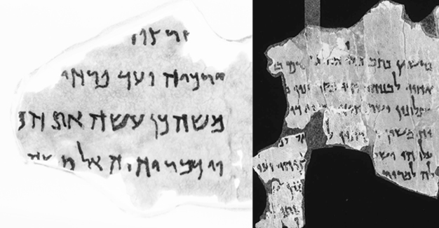 אַן עכטער אַראַמישער פֿראַגמענט פֿון מגילות־ים־המלח (רעכטס), אין פֿאַרגלײַך מיט אַ פֿאַלשן.