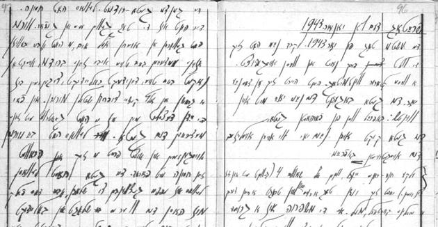 אַן אויסצוג פֿון יצחקס טאָגבוך, דאַטירט דעם 1טן יאַנואַר 1943
