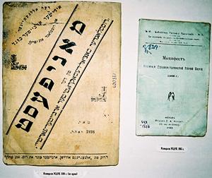 דער בונדיסטישער מאַניפֿעסט פֿונעם יאָר 1898, פֿאַרעפֿנטלעכט מיט לענינס הסכּמה