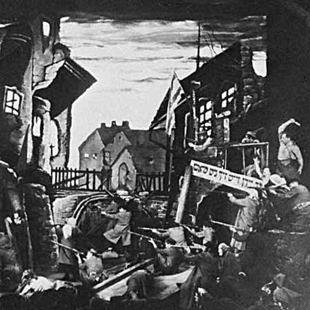 """אַ פֿאָרשטעלונג פֿונעם """"נס אין געטאָ"""", ניו־יאָרק 1945"""