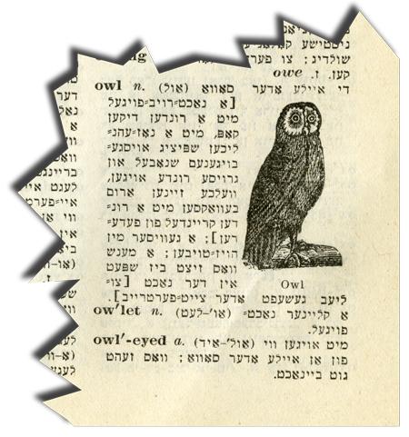 אַן אַרטיקל וועגן סאָוועס אינעם ענגליש־ייִדישן ענציקלאָפּעדישן ווערבטערבוך פֿונעם יאָר 1924
