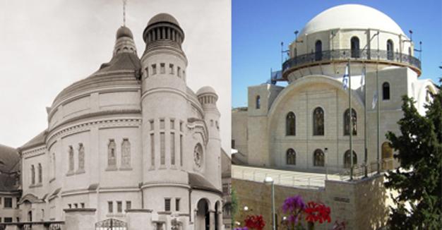 """דער הײַנטיקער בנין פֿון דער """"חורבֿה""""־שיל אין ירושלים און די רעגנסבורגער שיל אין 1912, צעשטערט בעת דער """"קרישטאָל־נאַכט"""" אין 1938"""
