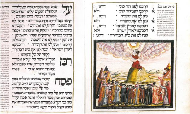 ייִדן מיט שטרײַמלעך, בראָש מיט משה רבינו, זענען מקבל די תּורה בײַם באַרג סיני. אַ הגדה־אילוסטראַציע, אַלטאָנע, איטאַליע, 1738