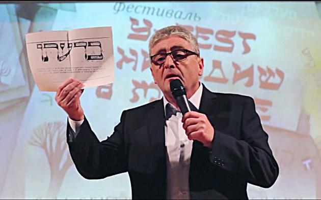 ד״ר מרדכי יושקאָווסקי