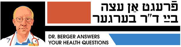Dr. Berger Answers Your Health Questions