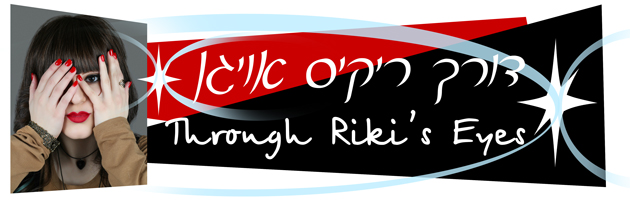 Through Riki's Eyes